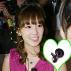 SNSD Girls' Generation TAEYEON & SUPER JUNIOR  earrings ( in pairs)