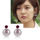 """Supper of the gods"" Son'yuri wear ☆ sponsored Accessories PINK Pearl Ball Earrings"