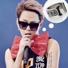 Cynical ring net Hyun Beast (BEAST) was favored by Japan ZEPP Tour