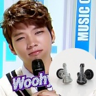 Show music center of Infinite became extraordinary MC | Uhyon man in love guitar Earrings (sold separately)