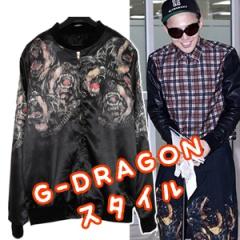 ★★SALE★★ G DRAGON favorite style ★ Rottweiler printing Zip Up Jacket