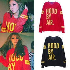 ♥ KIRANG Besutosera ♥ 2NE1 plainclothes DO YOU LOVE ME PV CL wear HBA trainer (unisex / 2color)