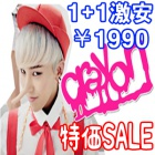 ★DAY SHIPPING★ Cheap ★ G DRAGON CRAYON parka & short-sleeved T-shirt # ¥ 1990