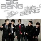 NAME necklace of concert compulsory item !!! Korea popular idol BIGBANG