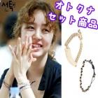 Black heroine Yoon Eun Hye Korean new drama [selection of future] has worn ball knot bracelet & Gold Chain line bracelet set