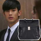 Simple Ruiz leather backpack that [came from the star you] Korea popular drama Kim Soo Hyun has worn