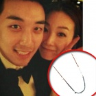 Korean fashion mail order and South Korea popular actor Choi Ji Woo (Jiuhime) wear style GiGO necklace