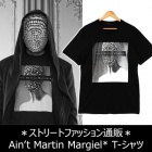 "Street Fashion | Shop ""18inspir * tion"" style of Is not Martin Margiel * T- shirt (2color)"