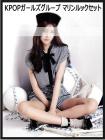 KPOP girl group Fashion |. Louis st tiara of Hyomin & Girls marine look blouse & pants set
