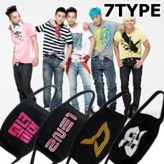 Korea idle Toy Store | Korean popular idol high quality logo print fluorescent mask (7TYPE)