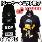 ★DAY SHIPPING★* NEW ♪♪ HAPPY EVENT ♪♪ big hit popularity of Simpson's trainer & knit hat (9Type) @ 2 points In addition 3900 yen !!!!! Korea fashion mail order