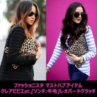 Of popular Korean star Ivy style fashionista mast hub items Kureabibie st!!. [Sacz: cow hair] Leopard clutch (2SIZE)