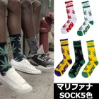 Popular Rihanna overseas star! HUF motif style marijuana socks (5color) fashionable items! HUF socks
