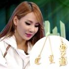 * CL worn in popular program Super Match of SBS! CL 2013 GZB EARRING Official Goods