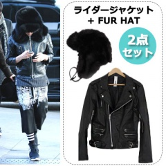 ★ 5% discount · GD WINTER HIT ITEM planning feature ★ biker rider jacket one   FUR HAT1 two-piece set