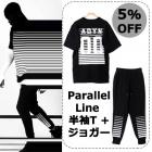 * ★ 5% discount · Parallel Line short-sleeved T-shirt   jogger pants 2 piece set