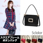 Girls Yuna, Tiffany popular actress Choi Ji Woo, popular celebrities favorite - such as Kim Hyo Jin! Square frame button tote, shoulder bag combined