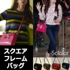 "Korea drama ""The Birth of Beauty"" Han Ye Seul favorite ~! Square frame button tote, shoulder bag combined"