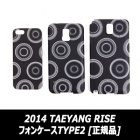 2014 TAE YANG RISE smartphone case TYPE2 (iphone5, galaxy note3, galaxy5) [genuine]