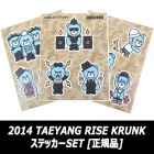 2014 TAE YANG RISE XKRUNK STICKER SET [genuine]