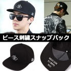 * Popular idol group EXO Se Hun STYLE! Unique piece embroidery snap back