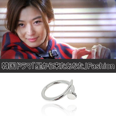 Korea idol EXO, Korea drama [my love from a star] style items! Cubic point nail ring