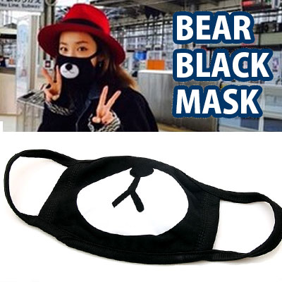 Sandara 2ne1 Wear & Insta topic has been Cutie Bear Mask upload grams / BEAR BLACK MASK