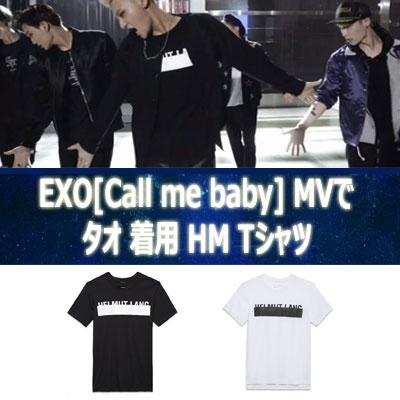 EXO 2 album EXODUS song [Call me baby] Tao T-shirts worn by HMT in MV (Unisex / BLACK, WHITE)