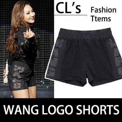 Fashion icon of 2ne1 CL STYLE! WANG LOGO MESH SHORTS