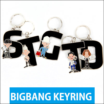 "The official BIGBANG goods [ARTTOY KEYRING] BIGBANG 2015 WORLD TOUR ""MADE"" [genuine] / Art Toy keychain"