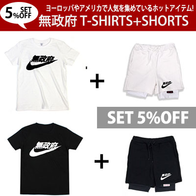 ★5% discount ★anarchy parody logo short sleeve T-shirt + shorts pants set special price! (BLACK, WHITE)