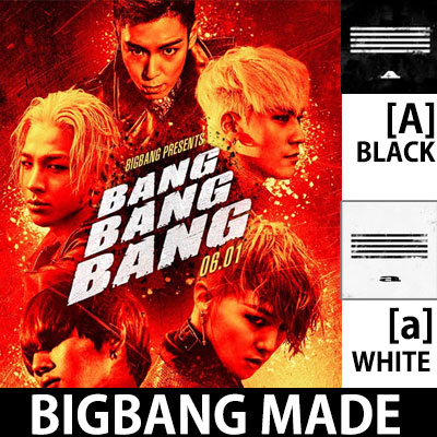 BIGBANG MADE SERIES [A] [a] korean ver. Complete wear! (CD + booklet + + puzzles photo card ticket) + Poster//BANG BANG BANG