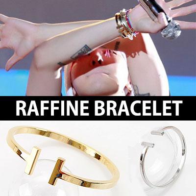 G-DRAGON STYLE! Chic sense Raffine bracelet RAFFINE BRACELET (GOLD, SILVER) scratch / Basic 2TYPE /