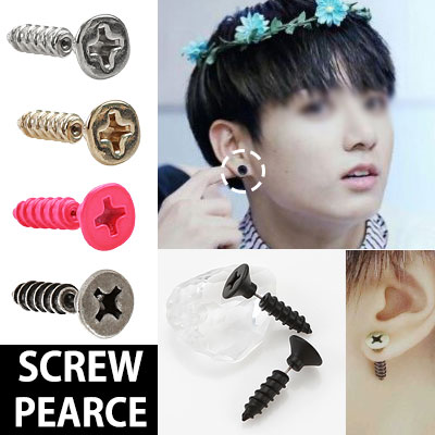 Bangtan Boys (BTS) STYLE! Tapping screw-shaped earrings / SCREW PEARCE EARRING
