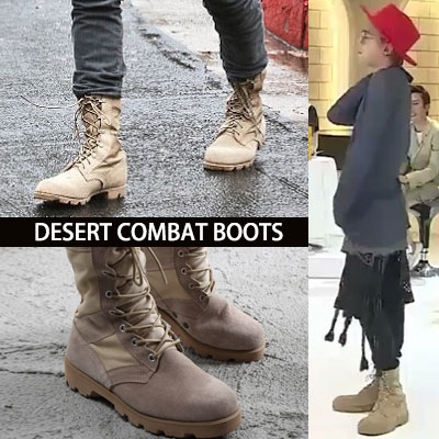 [25.0~28.0cm][Ver.2]BIGBANG, G-DRAGON, SOL popular Korean program [Infinity Challenge] style! It is also a popular star who overseas such as Kanye! DESERT COMBAT BOOTS