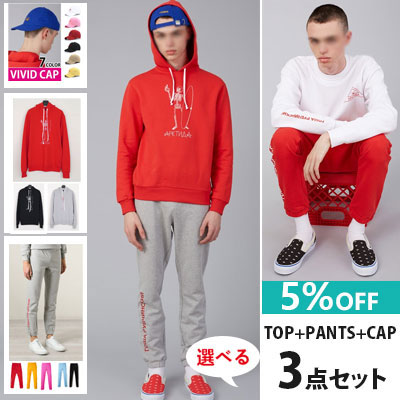 Set 5% OFF discount! Now enough to be called a street fashion world of idle hot style! COLOR can choose top + jogger pants + cap 3 -piece set