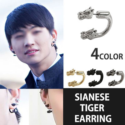 GOT7 STYLE! Egyptian Siamese Tiger face to be associative earrings / SIANESE TIGER EARRING