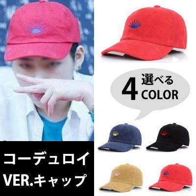 ★ corduroy version ★ Block B Zico, Binjino, very popular in K-POP hip-hop musicians such as Kisomu! VIVID COLOR SUN MARK SNAPBACK (4COLOR)