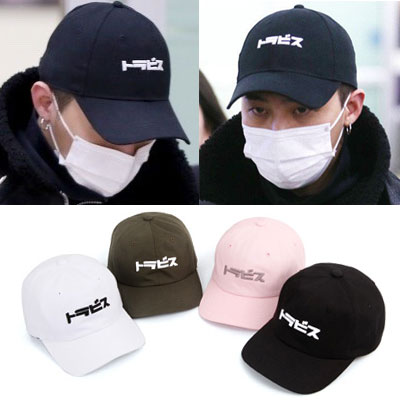 G-DRAGON AIR PORT FASHION STYLE!TRAV LOGO BALL CAP(4COLOR)