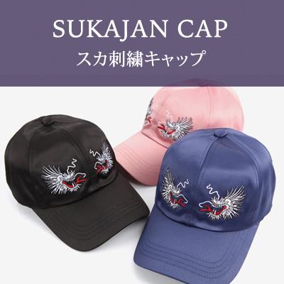 SUKAJAN embroider BASEBALL CAP (5COLORS)