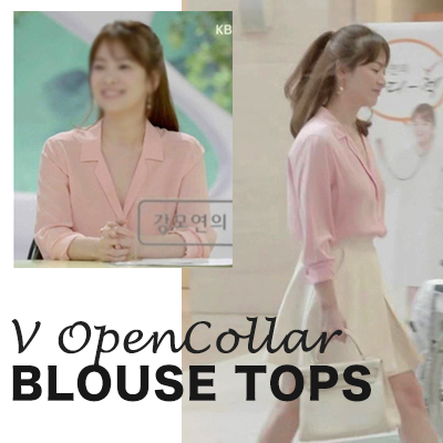 [South Korean drama [sun descendant] Song Hye Kyo STYLE!] V-NECK OPEN COLLAR BLOUSE (2COLORS)