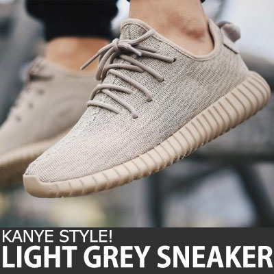 [Kanye West style!] LIGHT GREY BOOST SNEAKER(230mm~280mm) (UNISEX)