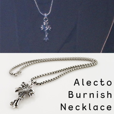 ALECTO BURNISH NECKLACE