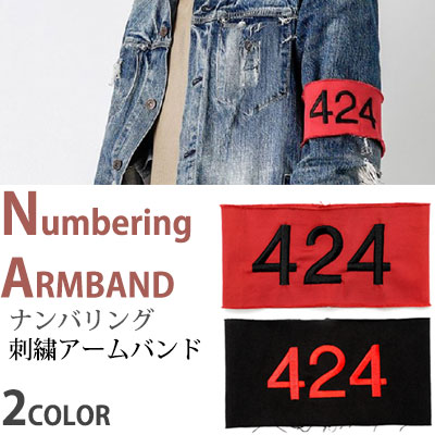 UNIQUE NUMBERING ARM BAND