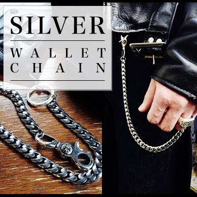 High quality accessories / WORKWEAR ITEM / SILVER 925 work wear items wallet chain / Sterling Silver Sterling silver 92.5%