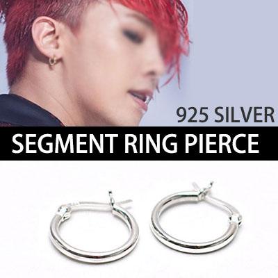 [G-DRAGON STYLE!] 925 SILVER/SEGMENT RING PIERCING/SEGMENT RING/1EA