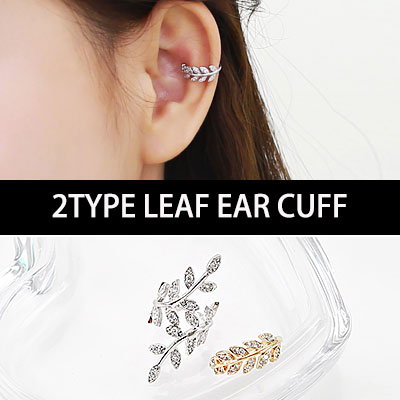 2TYPES! CUTE LEAF EAR CUFF(LINE,LAP TYPE AND GOLD,SILVER COLOR)