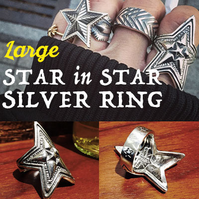 Men's Accessories / STAR in STAR LARGE SILVER RING