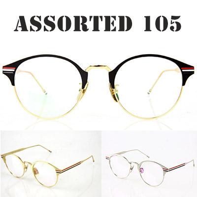 Assorted 105 Metal glasses / eyewear / Men / Women / glasses / fashionable glasses (BLACK, GOLD, SILVER)