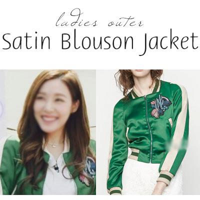 [Girls Tiffany Fashion!] Flower satin MA-1 embroidery blouson / Sukajan / Varsity Jacket / Women's Outerwear